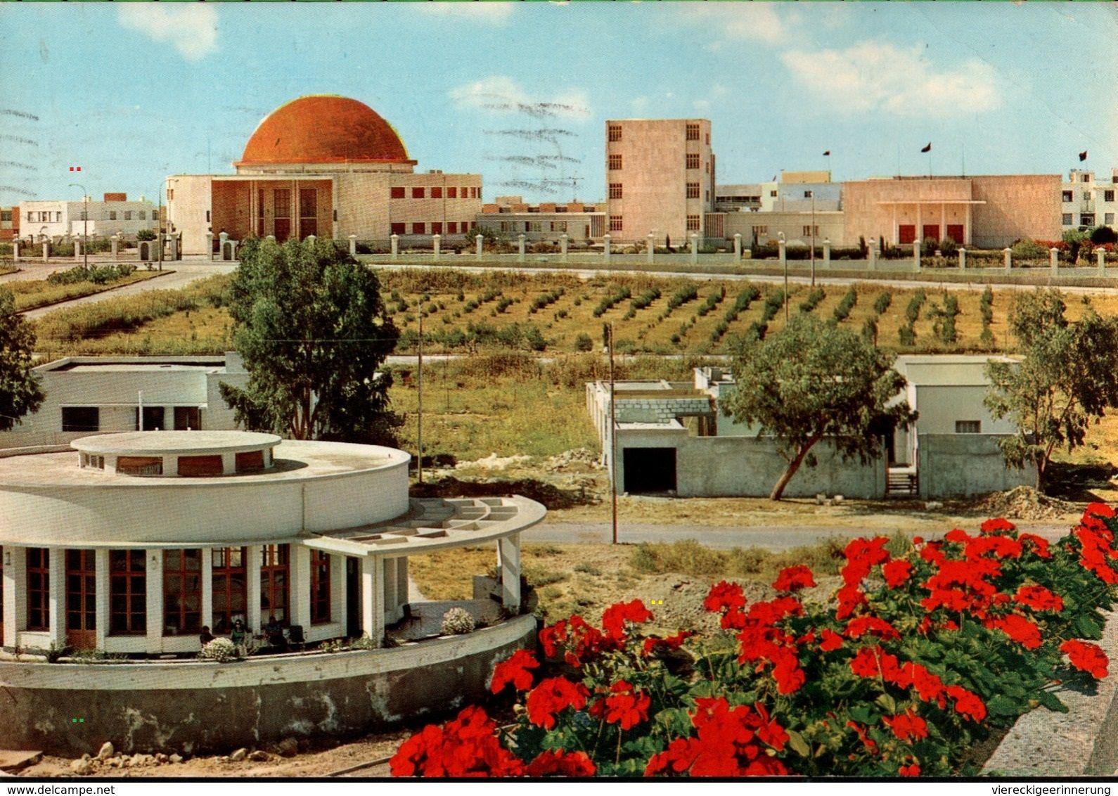 مدينة البيضاء ستينات القرن الماضي The City Of Al Beida The Sixties Of The Last Century House Styles Mansions Taj Mahal