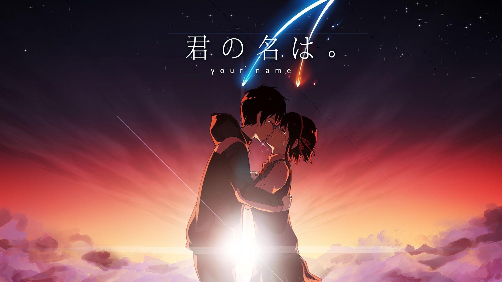 Taki and Mitsuha Kiss Kimi no Na wa. They should've kissed