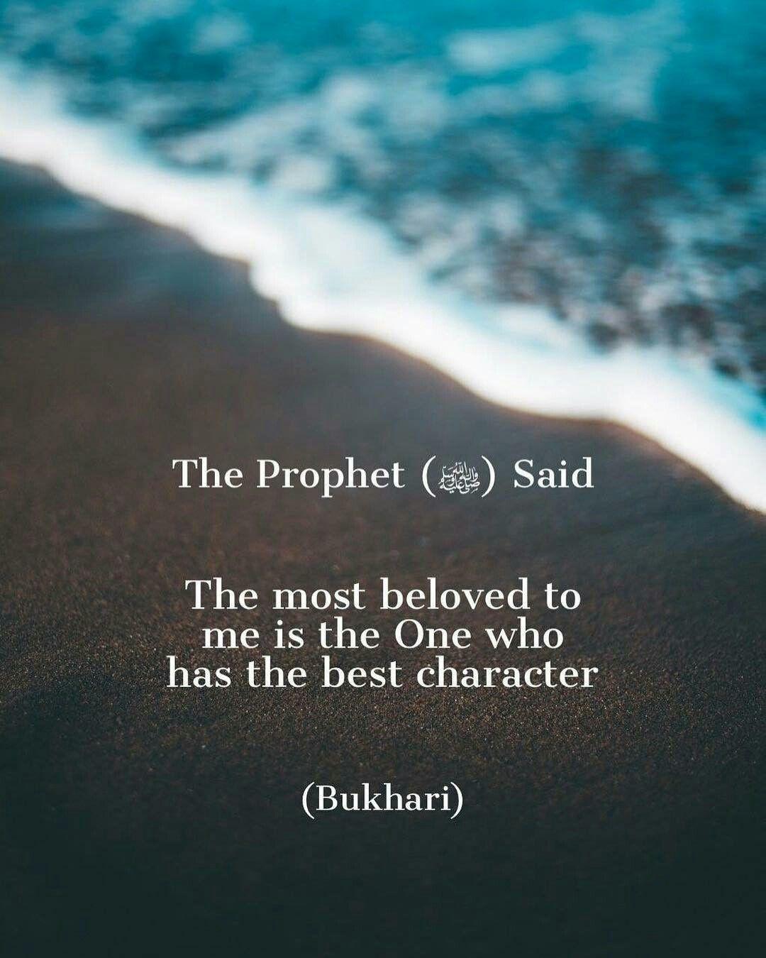 Pin by Asma Mujeer ∞ on Islam | Islamic quotes, Hadith