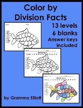 Division Facts Color by Number No Prep with Answer Keys contains 19 Student Pages Color by Division Facts is a great way to learn, reinforce, and practice basic math facts.  This package includes a page for each division tables from 2 to 12, and two pages of mixed practice.