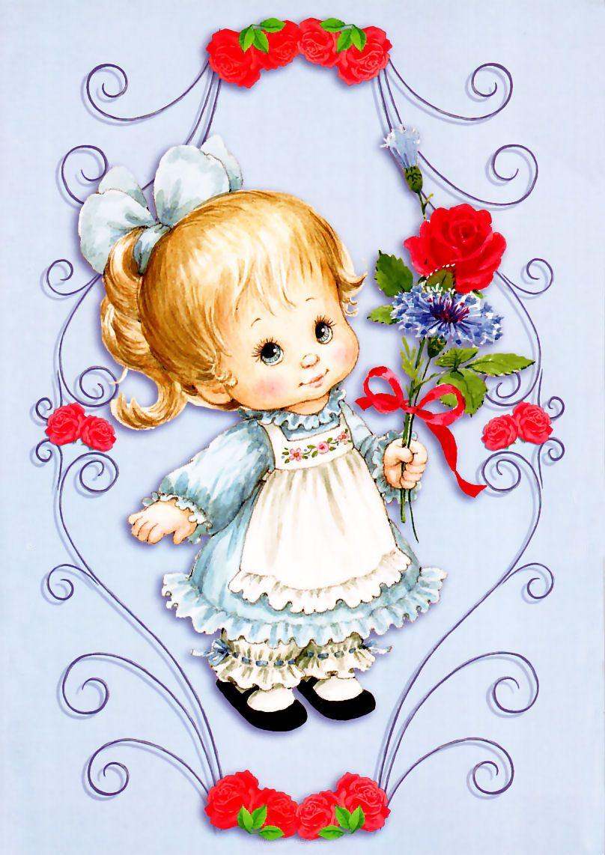Меч, красивые открытки девочке