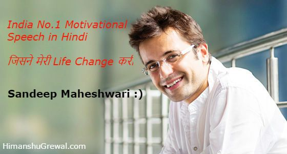 India Best Inspirational And Motivational Speech In Hindi