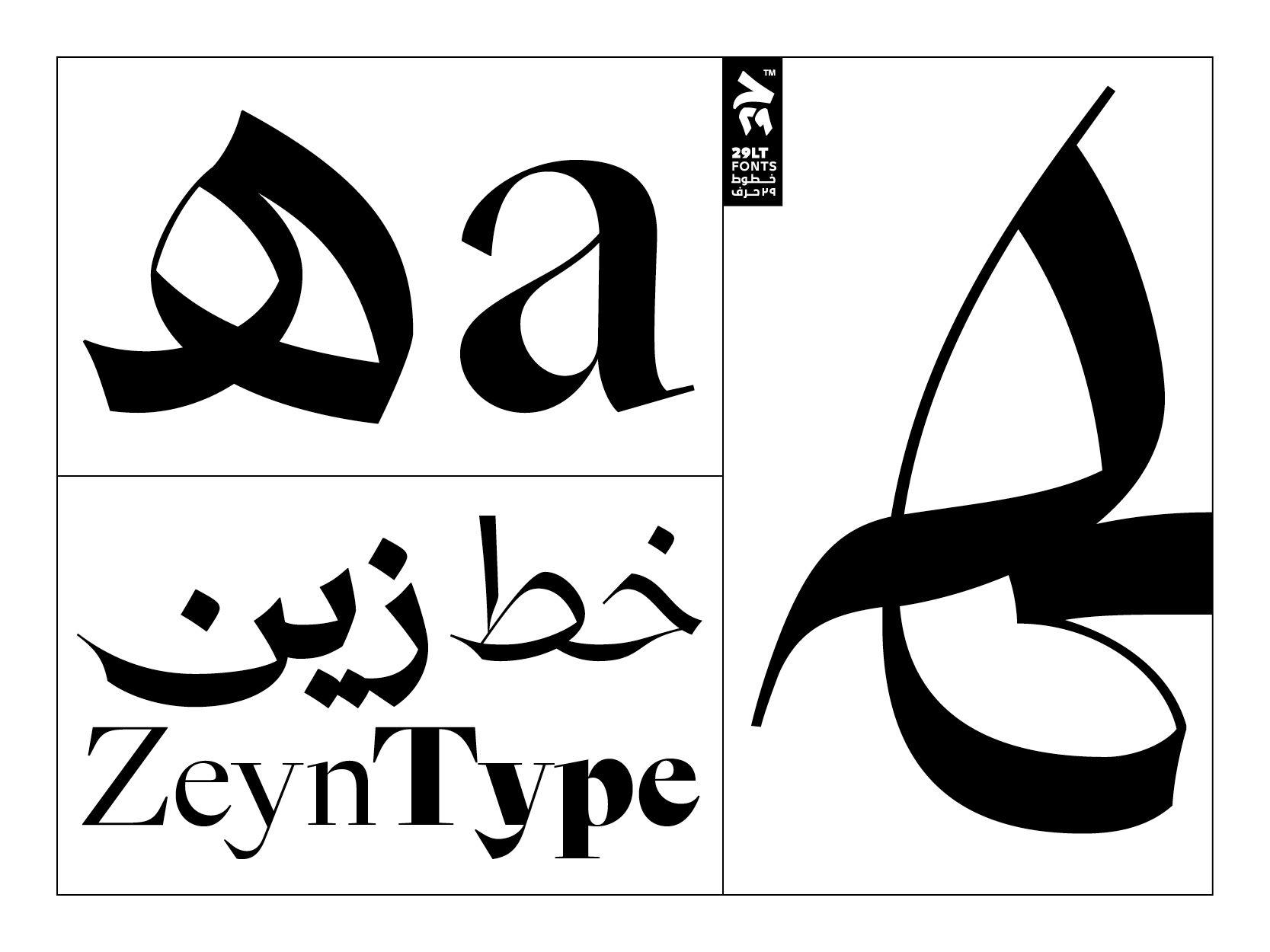 29LT Zeyn Typeface  Name Meaning: Beautiful, elegant, graceful
