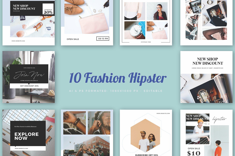 Instagram Fashion Hipster Banner - 01 #instagram, #banner