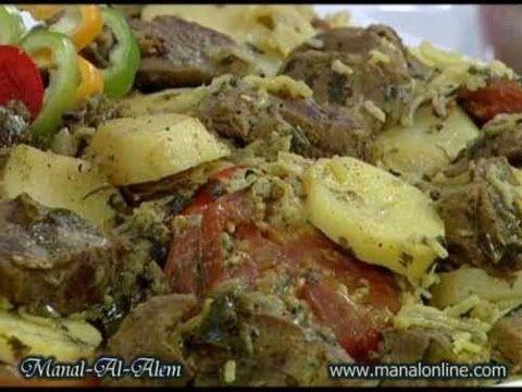 الأرز البسمتي واللحم منال العالم Desi Food Arabian Food Recipes