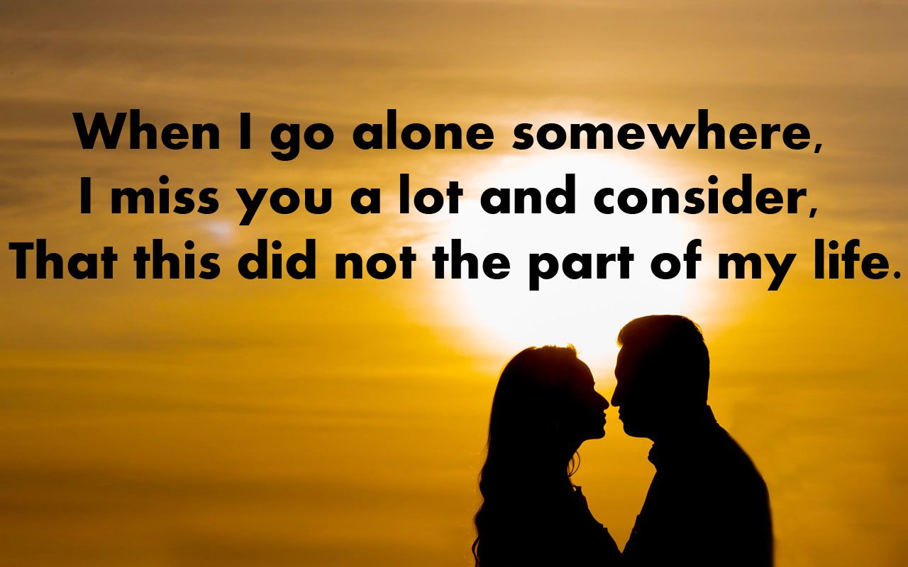 Love · Romantic love quotes