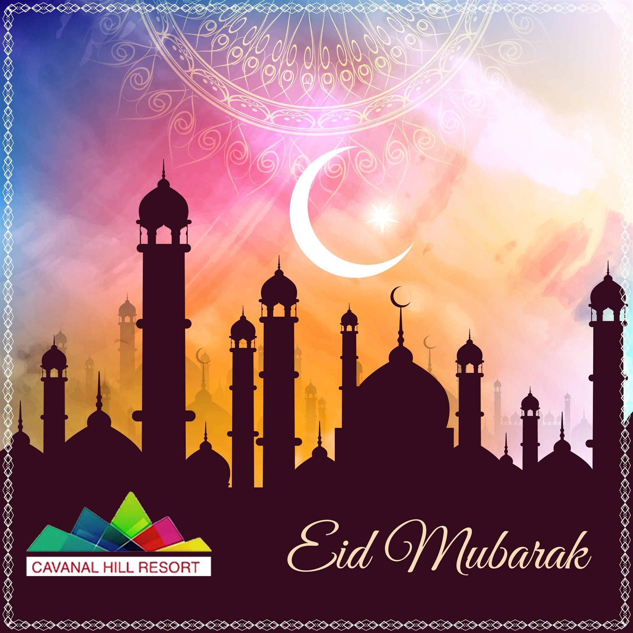 Eidmubarak May The Blessing And Guidance Of Allah Be With You And