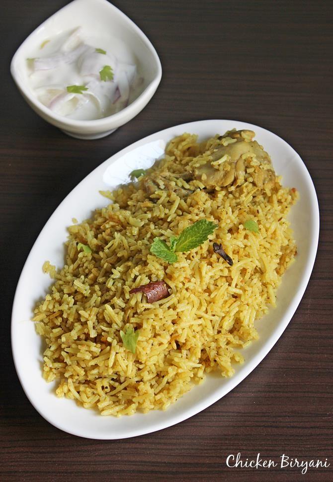 Muslim chicken biryani recipe muslim mutton biryani recipe food forumfinder Gallery