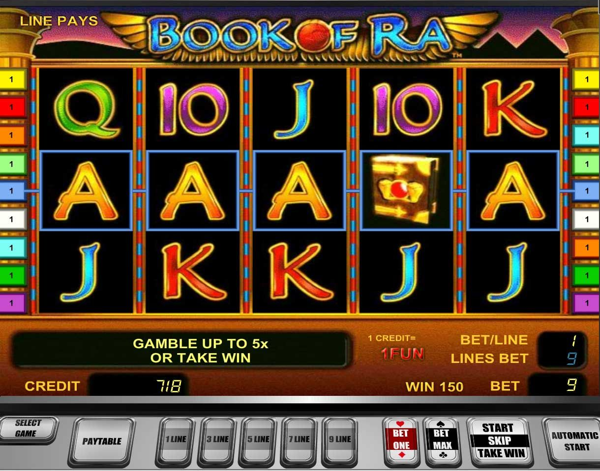 Играть в игровые автоматы book of ra игровые автоматы слоты скачать