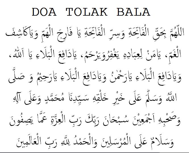 Doa Tolak Bala Lengkap Arab Latin Dan Artinya Dakwahwebid