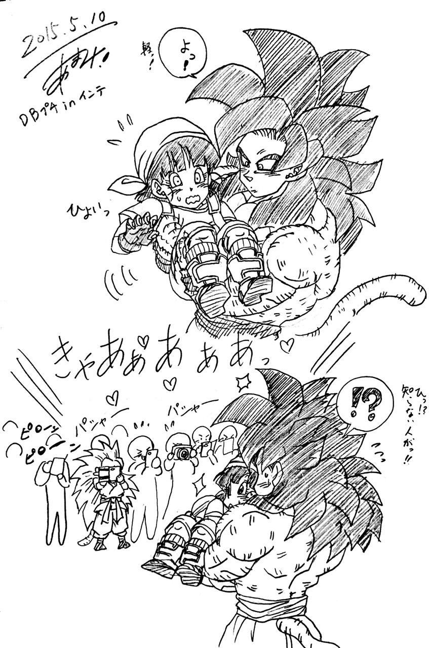Dragon Ball Art Dragon Ball Gt Dragon Ball Goku