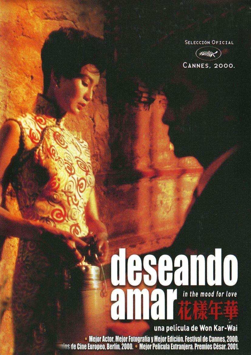 Deseando amar (2000) Hong Kong. Dir: Wong Kar-Wai. Drama.… | Asia by ...