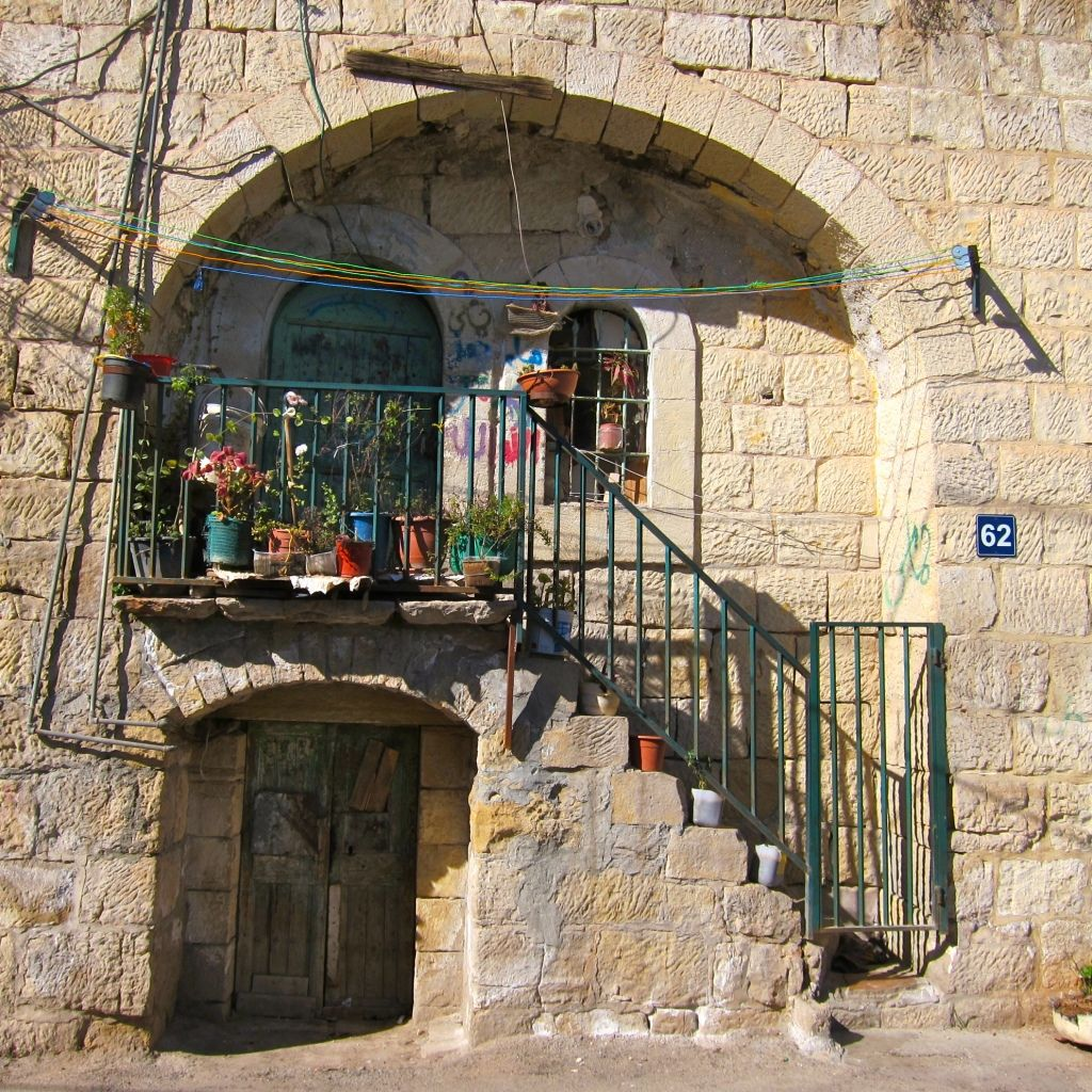 Old Home In Ramallah's Old City Near The Bakery