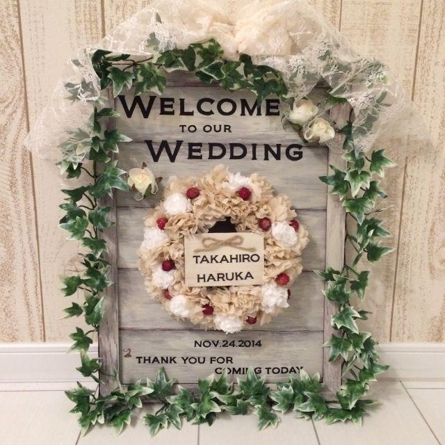見ているだけで幸せな気分になれるウェディング。DIY結婚式でさらにHAPPYを|MERY [メリー]