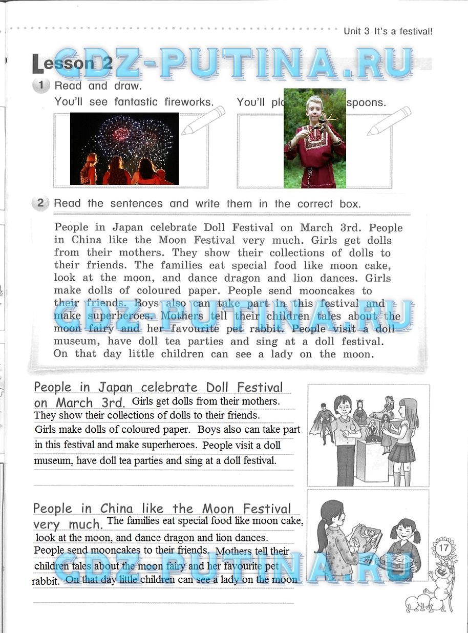 Готовое домашнее задание по английскому языку биболетова бесплатно3класс
