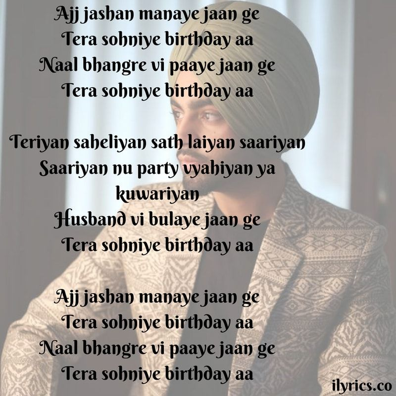 Birthday Lyrics Love Songs Lyrics Lyrics Situation Quotes