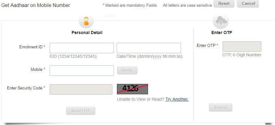 Aadhar Card Download How To Download Print E Aadhaar Card