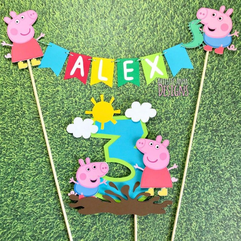 Peppa Pig and George Bunting Topper with Age Muddy Puddles Cake Topper- (2 pc set) Peppa Pig Boy Birthday Smash Cake