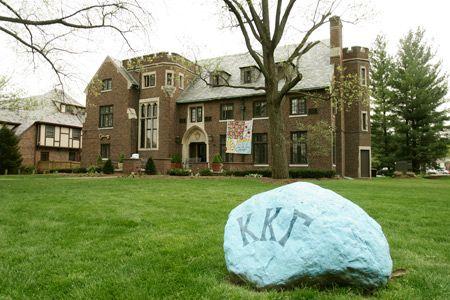 Kappa Kappa Gamma- Butler University <3 | KKG | Butler ...