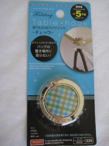 Purse Table Hanger Hook By Daiso 4 99 If There S No Place To Hang Your