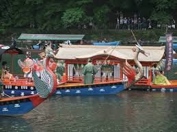「平安 船」の画像検索結果
