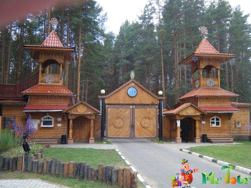 Ledyanaya Komnata Dom Deda Moroza Lednik Zoopark Dom Zoopark