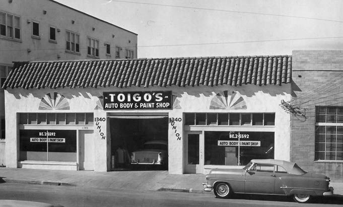 San Diego Auto Body Shop 1950s Auto Body Shop Auto Body The
