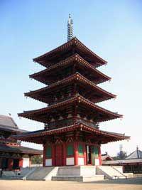 Osaka ja Kioto – Japanilaisia helmiä | Anna.fi