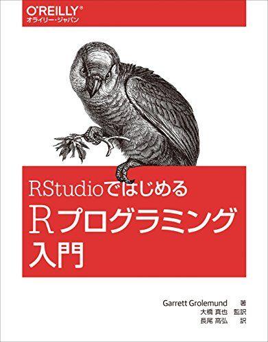 RStudioではじめるRプログラミング入門   Garrett Grolemund https://www.amazon.co.jp/dp/4873117151/ref=cm_sw_r_pi_dp_x_Hhcczb09J54XK
