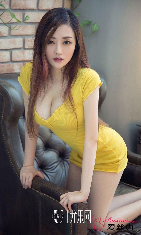 Casually found beautiful asian women pinterest can
