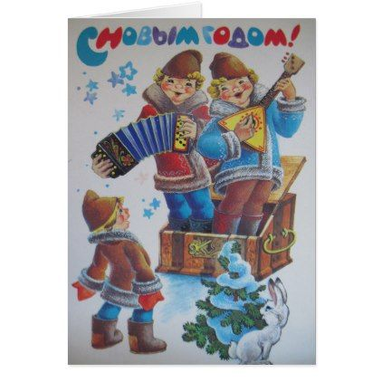 Vintage russian new year greeting card xmas christmaseve christmas vintage russian new year greeting card xmas christmaseve christmas eve christmas merry xmas family kids m4hsunfo