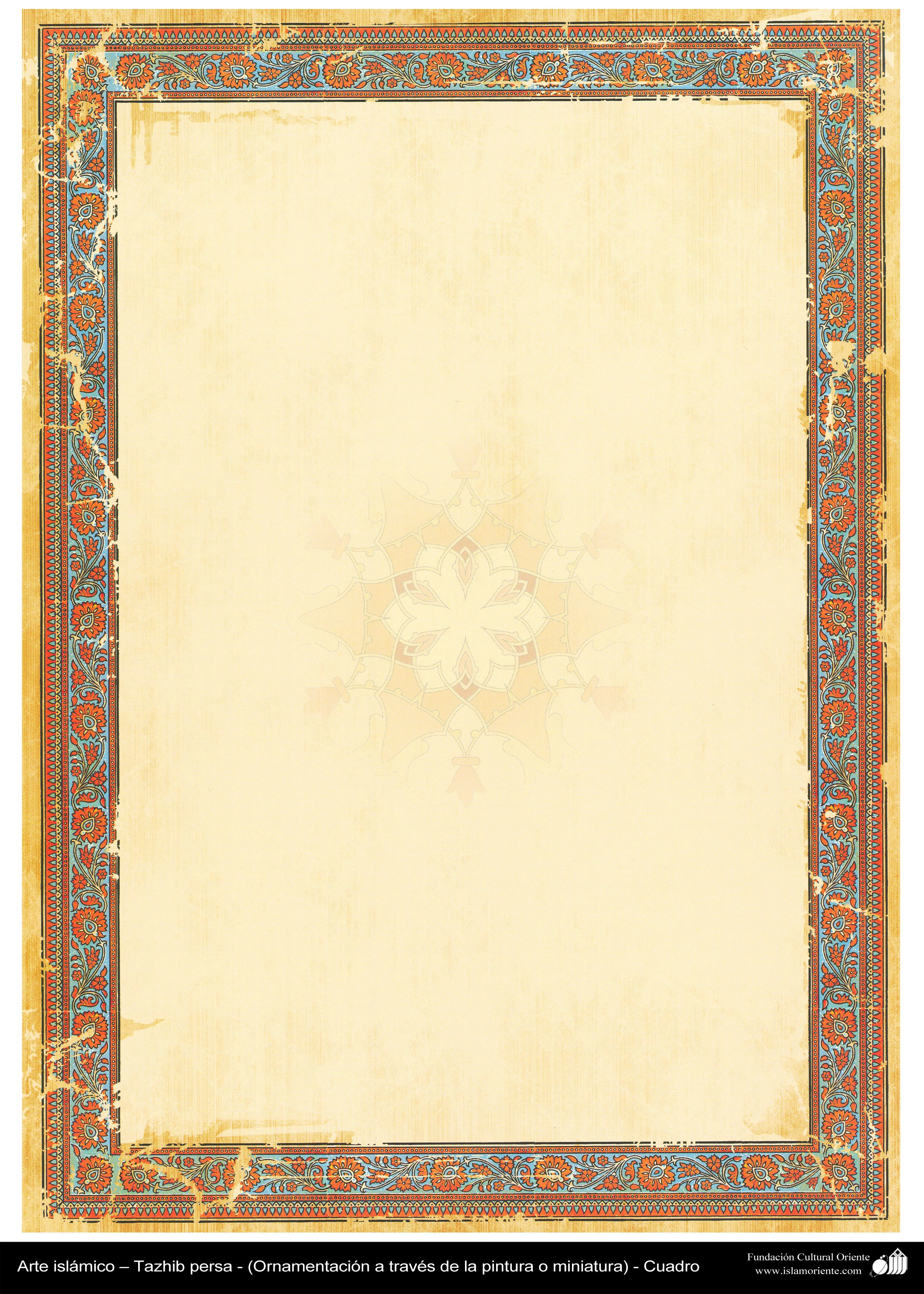 Arte islámico – Tazhib persa - cuadro - 74 | Galería de Arte ...