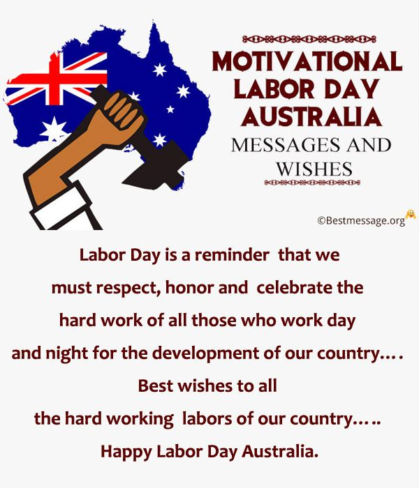 Motivational Labor Day Australia Messages And Wishes Labour Day Australia Messages Motivation