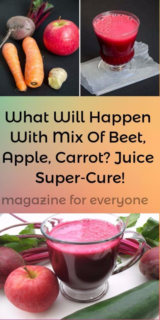 What Will Happen With Mix Of Beet, Apple, Carrot? Juice Super-Cure!  #healthyjuicerecipes