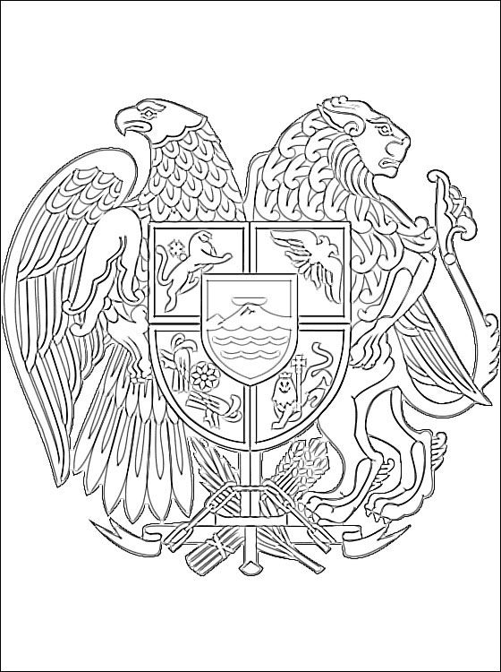 Armenia Coat Of Arms Coloring Page Coloring Pages Flag