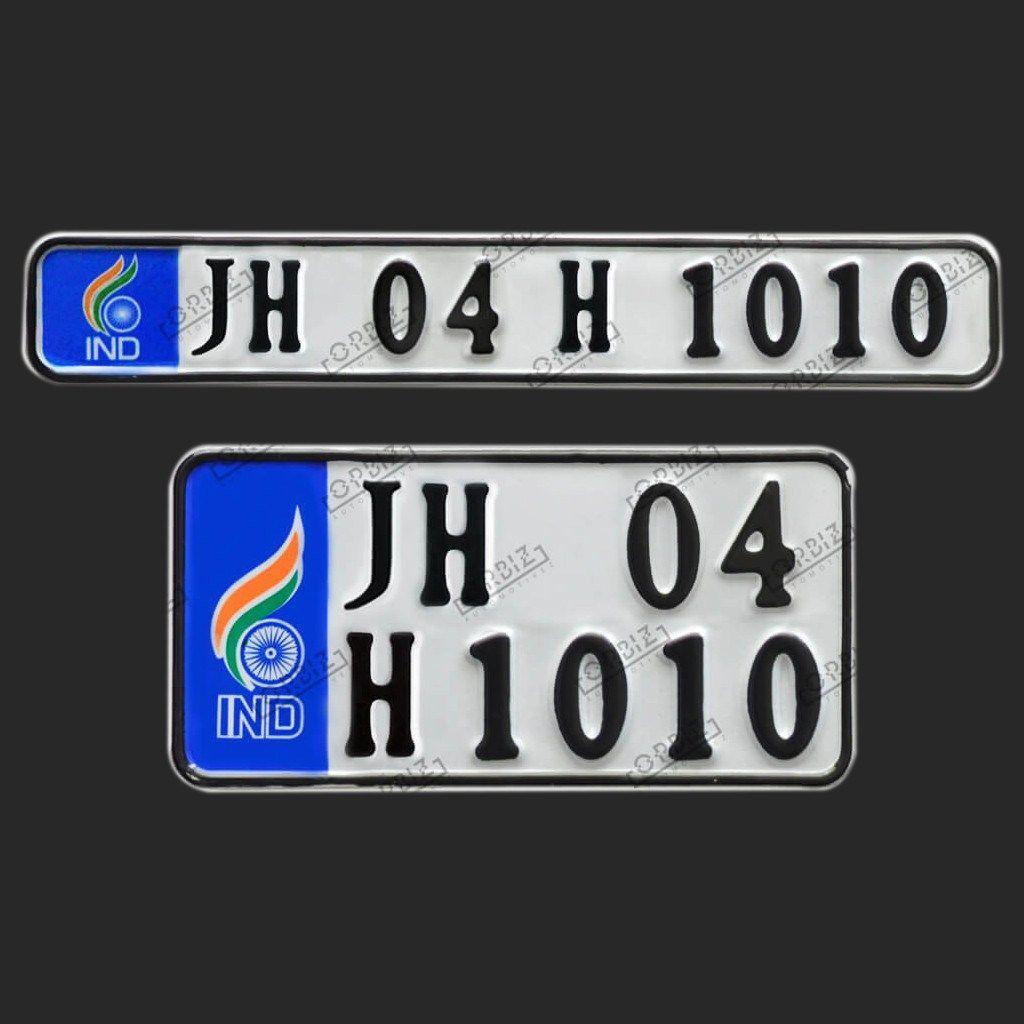 Orbiz Roman Number Plate Number Plate Design Numbers