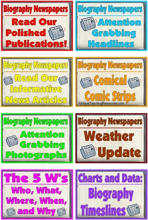 Elementary Student Newspaper Template Page   Creating Newspapers