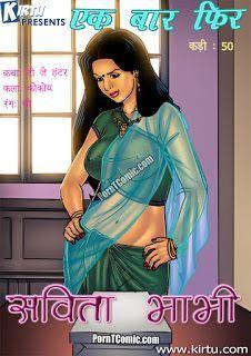 kirtu in hindi
