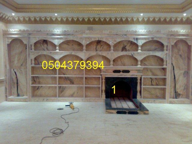 1 Jpg 640 480 Home Decor Home Decor