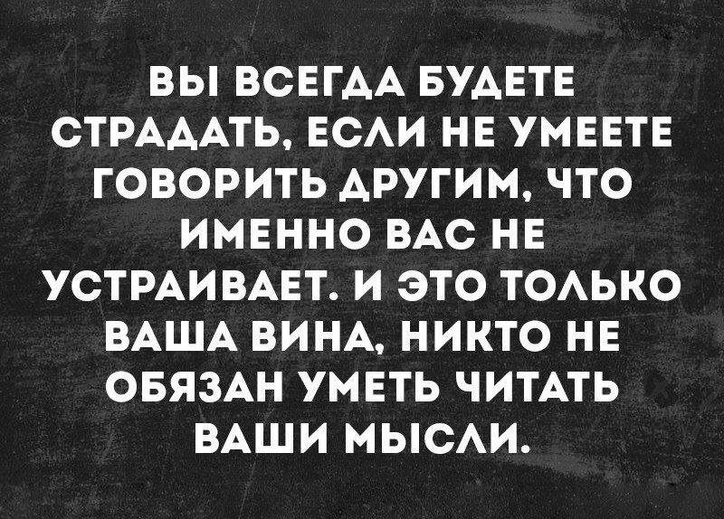 Pin Ot Polzovatelya Olga Moshnikova Na Doske So Smyslom Mudrye Citaty Vdohnovlyayushie Citaty Citaty O Vdohnovenii