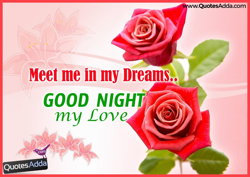 Good Night My Love Image In Hindi Archidev
