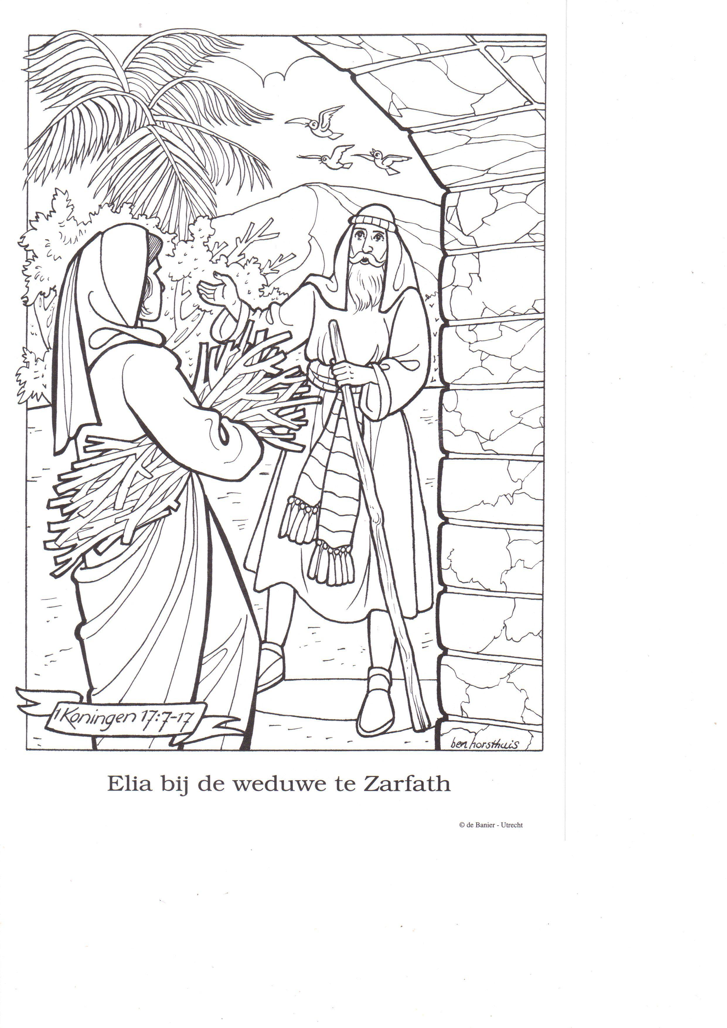 Elijah And The Widow Of Zarapheth Bibel Geschichten Geschichten