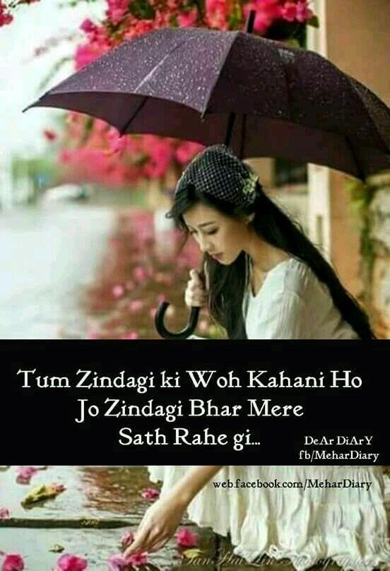 Love Diary Shayari Image: You Are In My Soul Really Ji