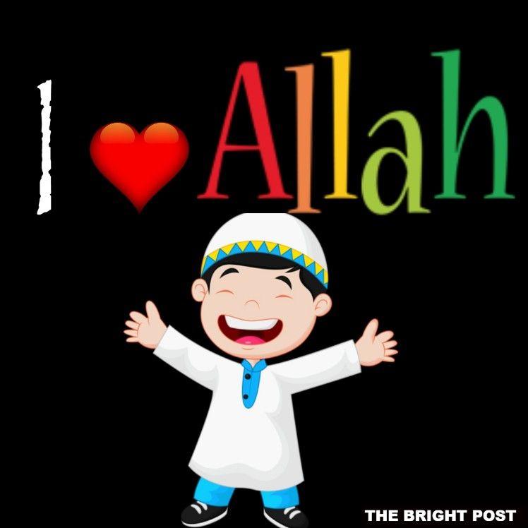 I Love Allah Quotes Allah My Love Allah God
