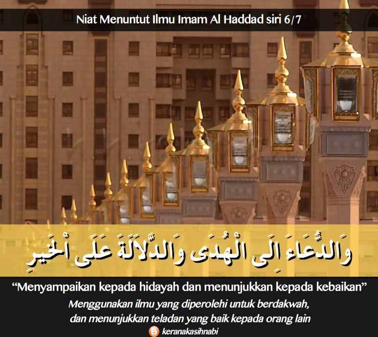 Niat menuntut ilmu Imam Al-Haddad 6/7