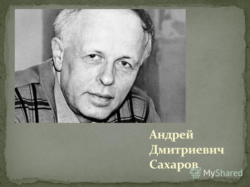 Спишу.ру экономика 5 класс контрольный тест гордеева
