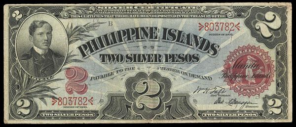 1903 Philippines 2 Pesos With Images Paper Currency Jose