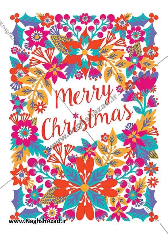 چاپ کارت تبریک کریسمس 2019 Christmas greeting cards
