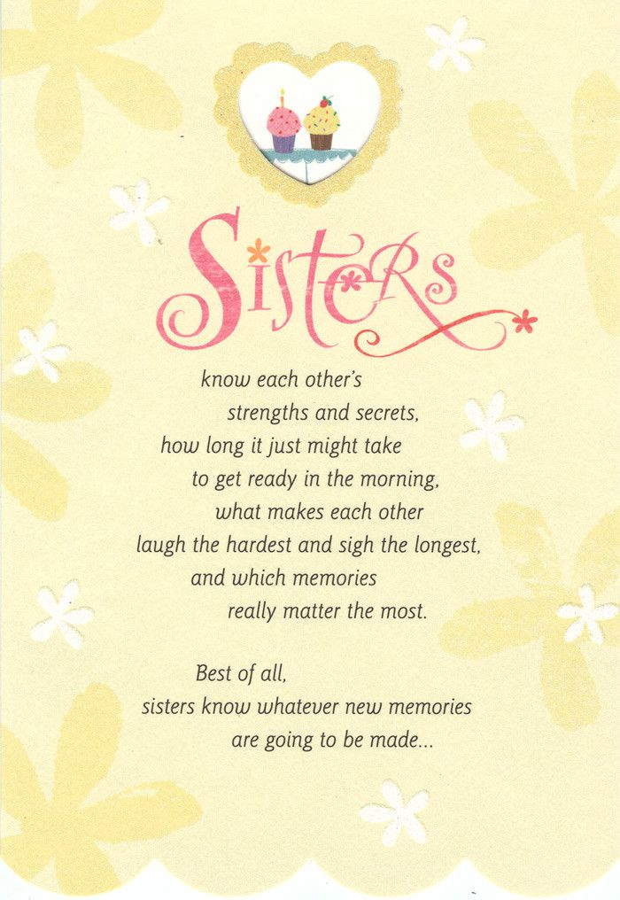 Sisters Know | Sister quotes, Sister poems, Love my sister