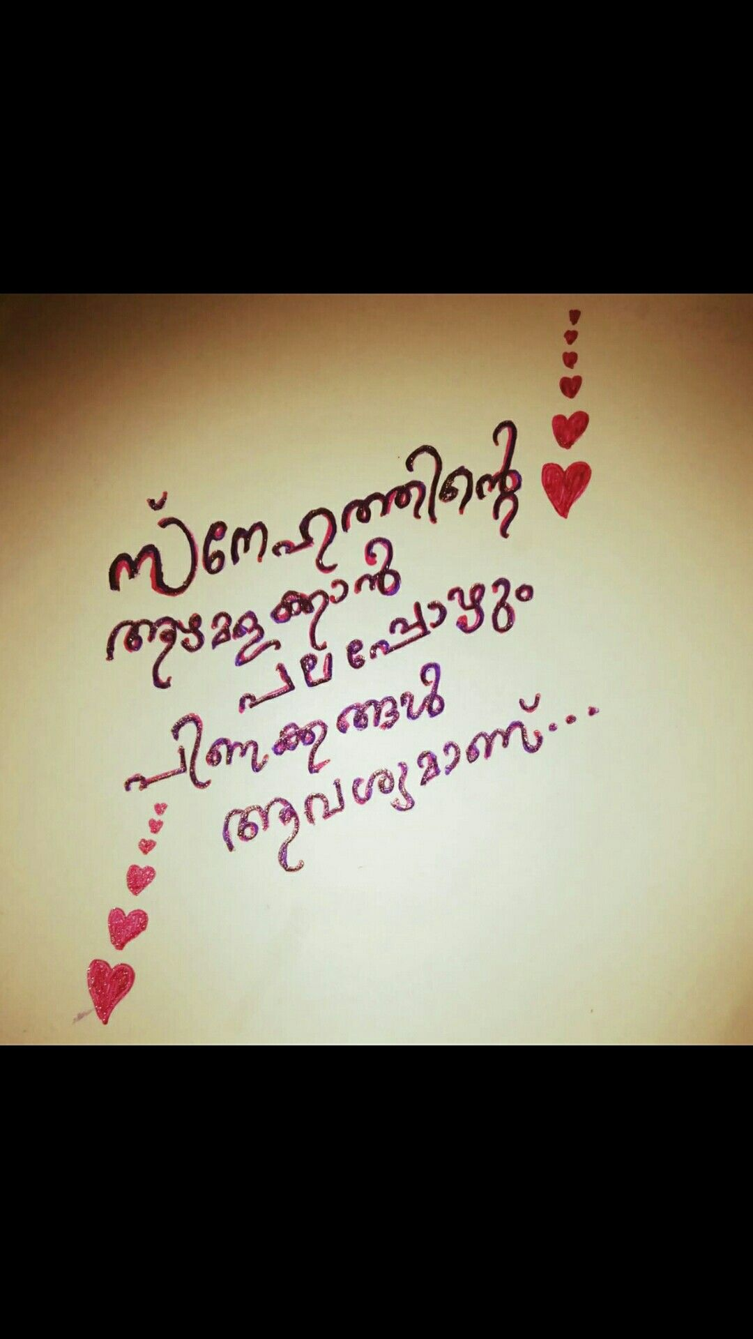 Pin By Nandhini On Thoughts Malayalam Quotes Eternal Love Thoughts